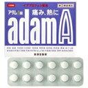 【第(2)類医薬品】【皇漢堂製薬】アダムA錠 120錠 ☆☆...