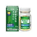 【第3類医薬品】【塩野義製薬】ポポンVL整腸薬 90錠※お取り寄せになる場合もございます【RCP】