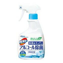 【ジョンソン】カビキラー 除菌@キッチン アルコール除菌 400ml ◆お取り寄せ商品【RCP】【02P03Dec16】