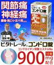 【第3類医薬品】【毎日ポイント5倍☆送料・代引き手数料¥0】...