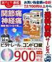 【第3類医薬品】【毎日ポイント5倍☆送料・代引手数料サービス...
