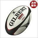 【全国送料無料】Gilbert(ギルバート) ZENON TRAINER ラグビーボール 練習用 5号 黒x赤