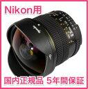 【期間限定セール品】Opteka アプテカ 6.5mm f/3.5 高解像 非球面 魚眼レンズ for Nikon EOS 一眼レフ(OPT65) 【国内正規品...