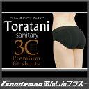 トラタニ 3Cプレミアムフィットショーツ サニタリー(Lサイズのみ)ストレスフリーで快適ショーツ 代引手数料無料