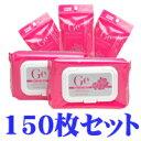 【チャームゾーン(CharmZone) Geスキンケアシート(ローズの香り)150枚(10枚入り3セット+60枚入り×2セット)】クレンジングとスキンケアを一度にできます【GOODSMANあんしんプラス】