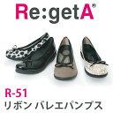 【 リゲッタ ( Re:getA )リボンバレエパンプス 5cmヒール R-51 】日本製の歩きやすい らくちんパンプス【GOODSMANあんしんプラス】