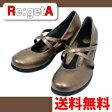 【送料無料】【Re:getAウェッジパンプス(7cmヒール) R-241】リゲッタ|パンプス|靴|レディース|3E|日本製どんなに歩いても疲れない靴を目指して立体インソールが気持ちいい!リゲッタ 【グッズマン】10P12Oct14【20P26Mar16】