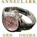 アンクラーク時計 クロノグラフ ウォッチ【4カラー】AM10...