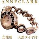 アンクラーク時計 ムービングストーン ブレスウォッチ・ ピンクゴールド×ピンクシェル¥77000 税別 ⇒9800 税込 レディース腕時計  ANNE CLARK  アンクラーク 腕時計  天然� イヤ  ANNE CLARK 腕時計  ANNE CLARK時計 (LW-ANAN1021) (at1008)