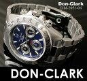 ◆ダンクラーク(メンズ)時計◆クロノグラフ 天然ダイヤモンド◆ブルー×シルバー ◆DON CLARK ◆D-M2051-04◆ベルト調整金具付【¥108000(...
