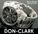 ◆ダンクラーク(メンズ)時計◆クロノグラフ 天然ダイヤモンド◆シルバーインデックス◆DON CLARK ◆D-M2051-07S◆ベルト調整金具付【¥10800...