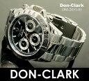 ◆ダンクラーク(メンズ)時計◆クロノグラフ 天然ダイヤモンド◆ブラック×シルバー◆DON CLARK ◆D-M2051-05◆ベルト調整金具付【¥108000(...