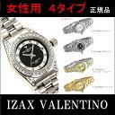 Izax Valentinoレディースウォッチ4色95,000円 (税別)⇒ 7790円 (税込)【...