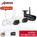 ANRAN 監視カメラ SDカード録画 防犯カメラ 留守 ネットワークカメラ 200万画素 録画機能...