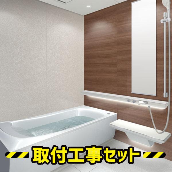 【工事費込 商品+標準工事セット】 TOTO システムバスルーム シンラ HKシリーズ Rタイプ 1616 戸建 浴室リフォーム お風呂リフォーム 浴室 お風呂 風呂 リフォーム バスルーム 工事 工事費込み SYNLA HKV1616URX1