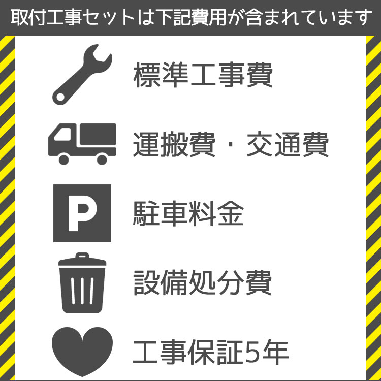 【工事費込 商品+標準工事セット】コロナ エコ...の紹介画像2