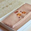 【1個までネコポスOK!】【京都念珠入れ・袋タイプ】ちりめん刺繍入数珠袋〔薄ピンク色・梅の刺繍〕made in Kyoto*