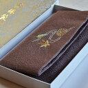 【1個までネコポスOK!】【京都念珠入れ・袋タイプ】ちりめん刺繍入数珠袋〔茶色・秋の景色の刺繍〕made in Kyoto*