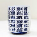 本物そっくり♪緑茶のミニチュアキャンドルカメヤマローソク お寿司やさんの「緑茶」御供えに!故...
