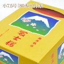 【燃焼約30分】【朱ろうそく】東京ローソク「冨士桜」小7.5...