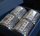 【送料無料】【新聞掲載商品】カメヤマローソク10分ろうそく「亀山五色蝋燭」約300本入り[4個セット/化粧箱入り]【贈答用】【進物用蝋…