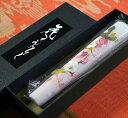 【越後花ろうそく】新潟生まれの手描き絵ろうそく「桜」15cm1本入り【和蝋燭】【進物】【お彼岸】【お盆】*