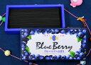 【慶賀堂のお線香】果実からとれた煙りの少ないお香ブルーベリー(小バラ)■原材料「炭」■灰の白いお線香■ブルーベリーの香り*