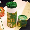 ■お線香■奥野晴明堂■名香 極「月」バラ詰 円筒緑函■実用線香■若草の香り*