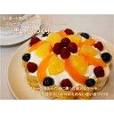 乳・卵・小麦を使用していないアレルギー対応ケーキ 「思い出づくり」バースデーケーキ