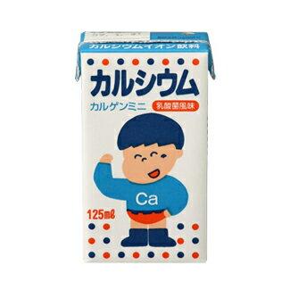 カルゲンミニ 125ml 【カルシウムイオン飲料】【メール便・コンパクト便不可】