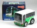 特注チョロQ 高速バス 大阪・水戸線開業記念 近鉄バス