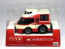 特注チョロQ 小田急ロマンスカー 10000形
