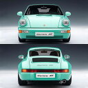 Automatic art 1/18 Porsche 911 Carrera RS (964) green