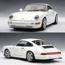 Automatic art 1/18 Porsche 911 Carrera RS (964) white