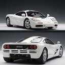 Automatic art 1/18 McLaren F1 white
