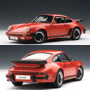 3.3 automatic art 1/18 Porsche 911 (930) turbo red