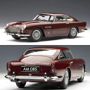 Automatic art 1/18 Aston Martin DB5 wine red