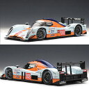No. 008 automatic art 1/18 roller Aston Martin 24, Le Mans time LMP1 class 2009