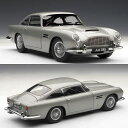 Automatic art 1/18 Aston Martin DB5 silver