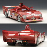 オートアート 1/18 アルファロメオ 33 TT 12 No.1 ニュル1000km優勝車 1975 (メルツァリオ/ラフィット)