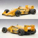 オートアート 1/18 ロータス 99T ホンダ F1 No.12 日本GP 1987 アイルトン・