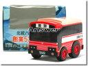 チョロQ 北紋バス