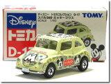 【绝版】迪斯尼Tomica D-17 斯巴鲁360 米老鼠[【絶版】ディズニートミカ D-17 スバル 360 ミッキーマウス]