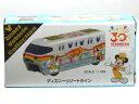 特注トミカ 東京ディズニーリゾート 30周年記念 リゾートライン