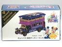 特注トミカ ディズニービークルコレクション 31周年記念 オムニバス (東京ディズニーランド)