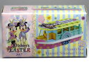 特注トミカ 東京ディズニーリゾート イースター トランジットスチーマーライン 2017