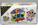 特注トミカ ディズニービークルコレクション 東京ディズニーランド ジョリートロリー 34th Anniversary (APRIL 15, 2017)