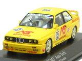 ミニチャンプス 1/43 BMW M3 オートテック JGCC 1988