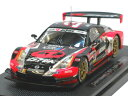 Last part of 2004 Ebro 1/43 JGTC G'ZOX SSR Hasemi Z model No. 3