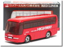 Special order tomica Kyushu Railway Company bus red liner